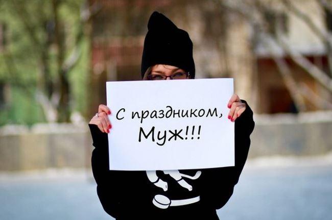 Originalnyj_podarok_muzhu_na_godovshhinu_svadby