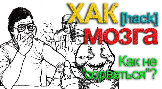 Kak_izbavitsja_ot_alkogolnoj_zavisimosti_2