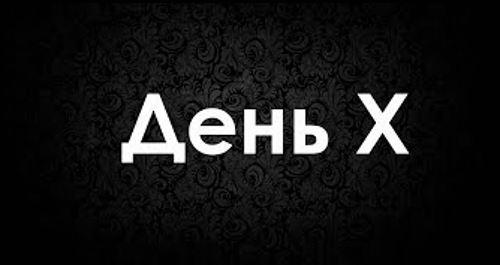 Kvest_dlja_detej_na_Den_rozhdenija_1