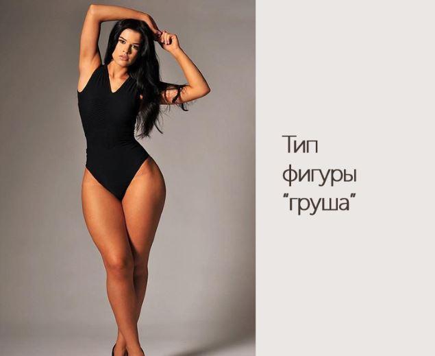 Svadebnoe_plate_dlja_devushek_s_tipom_figury_Grusha