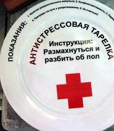 podarochnye_sertifikaty_dlja_zhenshhin_SPb_3