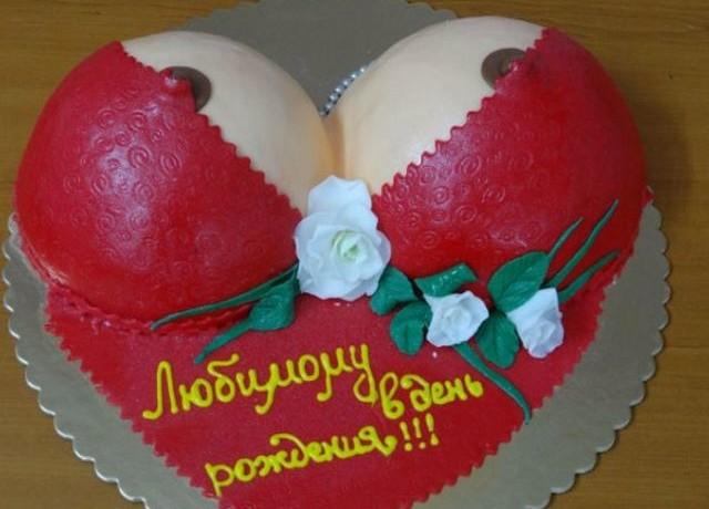 Podarok_muzhu_na_jubilej_35_let_1