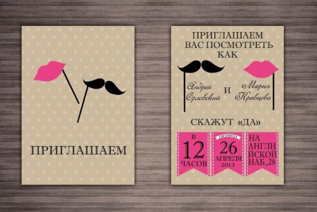Priglashenija_na_svadbu_tekst_i_pravila_oformlenija_1