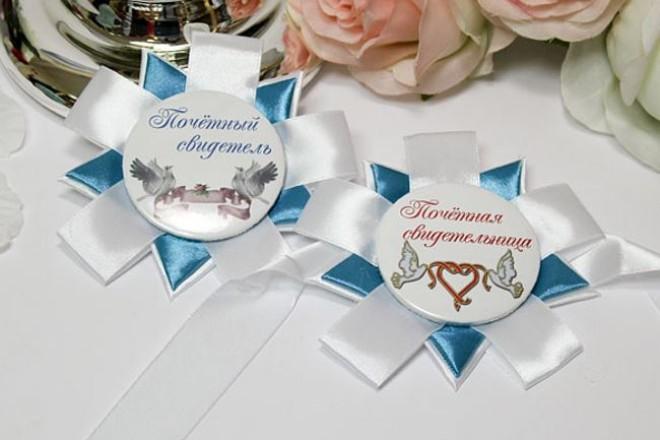 Svadebnye_priglashenija_dlja_svidetelej_1