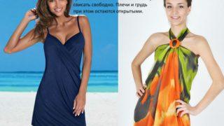 Пляжное платье-трансформер – прекрасный выбор для курортного отдыха.