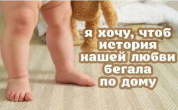 Podgotovka_k_beremennosti_s_chego_nachat_zhenshhine