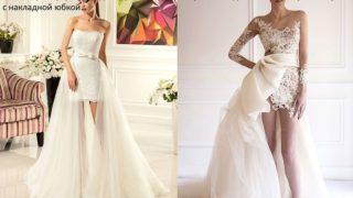Кружевное свадебное платье-трансформер. Достаточно отстегнуть пышный низ и готово эффектное короткое платье, красиво облегающее стройный силуэт.