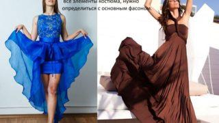 Вечернее платье трансформер – Классика: длинное платье-трансформер
