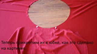 Крепим элементы к юбке платья трансформер