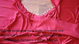 Шьём пояс для платья трансформер своими руками
