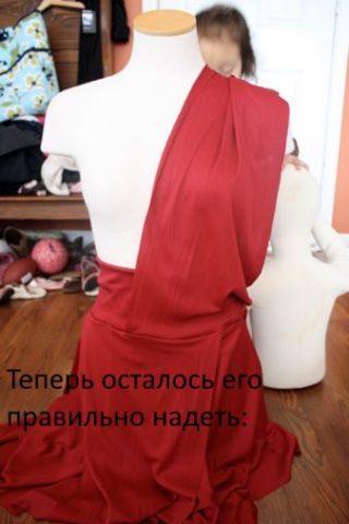 Одеваем правильно платье трансформер