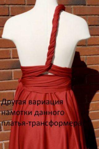 Вариант шитья платья трансформер