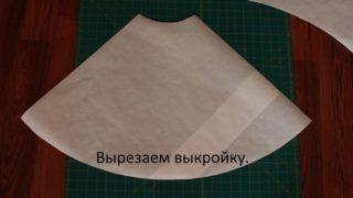 Вырезаем выкройку для платья трансформера
