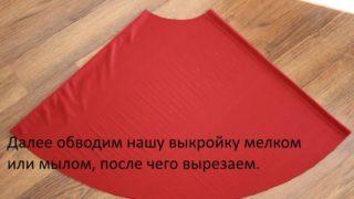 Вырезаем выкройку для платья трансформер