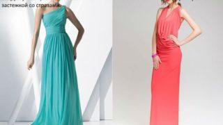 Вечернее платье-трансформер. В итоге получается вечерний наряд с красиво обнаженной спиной.