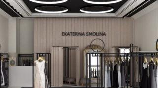 Модный Дом Екатерины Смолиной в Москве